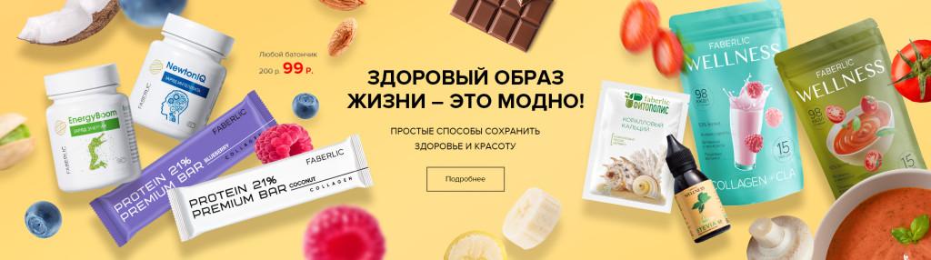 8-2020-ban-Carousel-widescreen-3-ru-ru