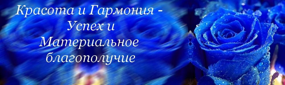 Фаберлик в Волгограде