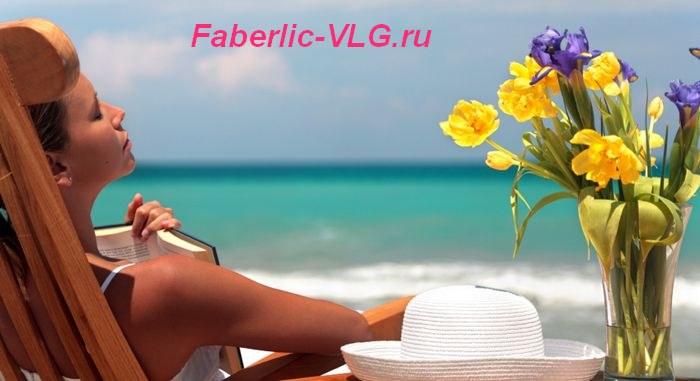 Bisnes-s-Faberlic