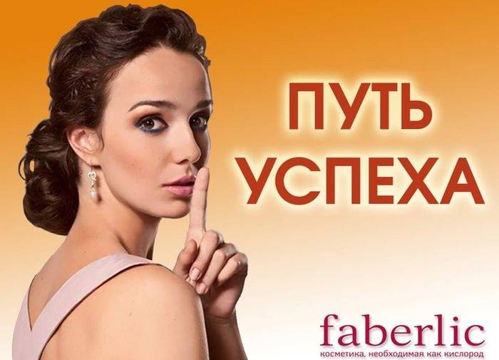 Put Uspeha v Faberlic